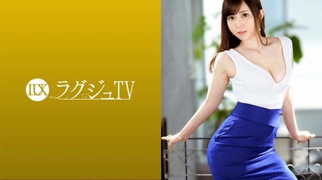 【来栖ことは】ラグジュTV 1453【ラグジュTV】